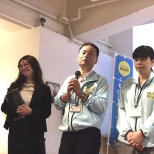 岡山県×Omiai 自治体とマッチングアプリの初連携イベントレポート