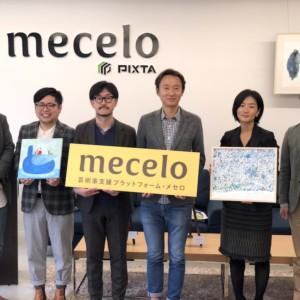 アートと支援者の新しい関係を紡ぐ「mecelo(メセロ)」プラットフォーム