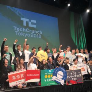 優勝はハエで食糧危機解消に挑むムスカ!LGBTから養豚までユニークな事業テーマ溢れたTechCrunch Tokyo 2018 Startup Battle
