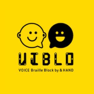 点字ブロックをアップデート!視覚障害者の外出を「声」で支援する「VIBLO by &HAND」を開発