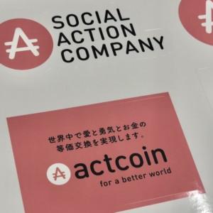 愛と勇気とお金の等価交換を実現する「actcoin」が目指す世界