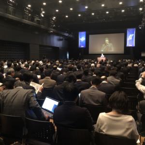 令和時代成長の鍵は「AIとデータ」、G20大阪に先駆け開催されたAI/SUM Report 1