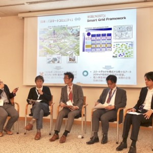 デジタル時代に日本が進めるべきアーキテクチャ思考《後編》 〜AI/SUM Report 6