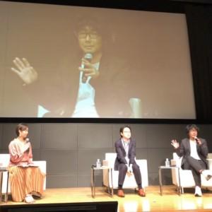 日本が向かうべき信頼ベースのガバナンスイノベーション 〜AI/SUM Report 8