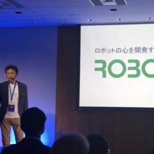 LoveTech Mediaが選ぶAI/SUM Next 90登壇社注目スタートアップ 〜AI/SUM Report 12