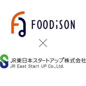 フーディソン × JR 東日本グループ、新幹線物流による鮮魚の「定期販売」を品川駅でスタート