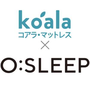 スリープテック2社、日本のO:と豪州のKoala Sleep Japanが法人向け「睡眠手当制度」を提供開始
