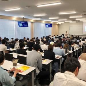 学生など150名以上がIT・コンテンツ企業求め集結、高知県 産業創造課の挑戦《vol.1》