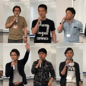 漫画マーケ・AI対話システムなど県内企業10社がピッチ、高知県 産業創造課の挑戦《vol.3》