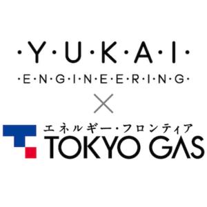 ユカイ工学 × 東京ガス、BOCCOを活用した子育て応援新サービスを共同企画し提供開始