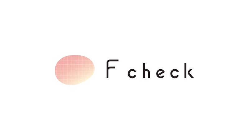 自宅で簡単に卵巣年齢を測定できる検査キット「F check(エフ ...