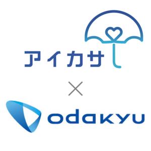 小田急電鉄が傘シェアリング「アイカサ」を試験導入、新宿駅周辺10ヵ所にレンタルスポット設置