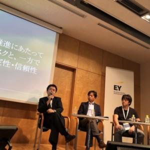 レギュレーション × テクノロジーが世界を変える《前編》 〜FIN/SUM 2019 Report 3