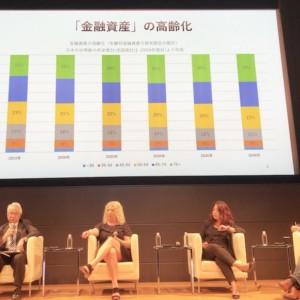 金融資産72%は55歳以上が保有、高齢化社会で期待されるFinTech 〜FIN/SUM 2019 Report 8
