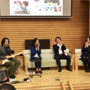 音楽家・数学者・教師・起業家と共に考えるSTEAM教育 〜Edvation x Summit 2019 Report 6