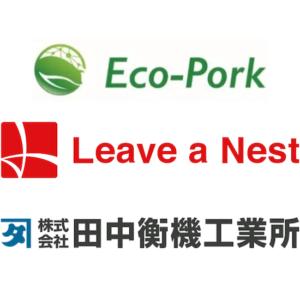 リバネス × Eco-pork × 田中衡機工業所、いい肉(1129)の日に「養豚自働化プロジェクト」を始動