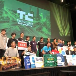 優勝はRevComm!恋愛ナビAIからカイコまで今年も面白かったTechCrunch Tokyo 2019 Startup Battle