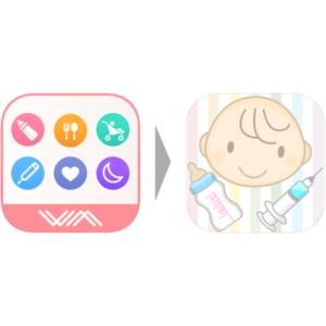 育児記録の「育ログ」がサービス終了を発表、「パパっと育児」がデータ移行先アプリとして協力