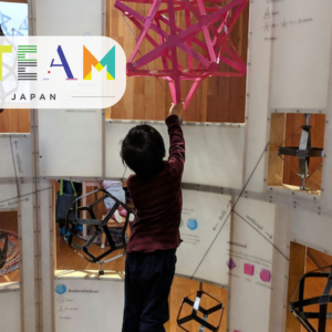 "<STEAM JAPANより>STEAM教育ってなに?ワクワクを軸にした次世代の""学び""を解説【保存版】"