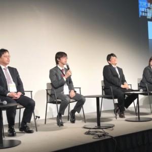 内閣官房・国交省・経産省、それぞれが進めるDX事例 〜Govtech Conference Japan #03 Report2