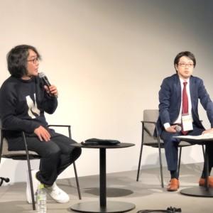 若林恵(黒鳥社) × 瀧島勇樹(経産省)、次世代ガバメント談義 〜Govtech Conference Japan #03 Report3